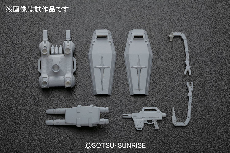 BANDAI BAN185165 HG 1//144 RGM-79 Jim Mobile Suit Gundam Thunderbolt