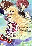 いのまたむつみ画集 テイルズ オブ 2004-2015 (BANDAI NAMCO Entertainment Books)