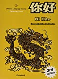 Ni Hao 2 (Simplified Character Edition)