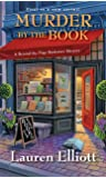Murder by the Book (Bookstore Mystery)