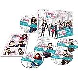 となりの美男<イケメン>DVD-BOXII