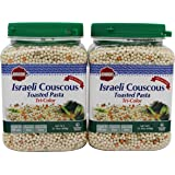 Baron's Kosher Israeli Tri-color Couscous Toasted Pasta 21.16-ounce Jar (Pack of 2)