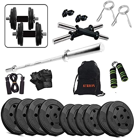 AURION -PVC-25 KG COMBO5 Home Gym and Fitness Kit