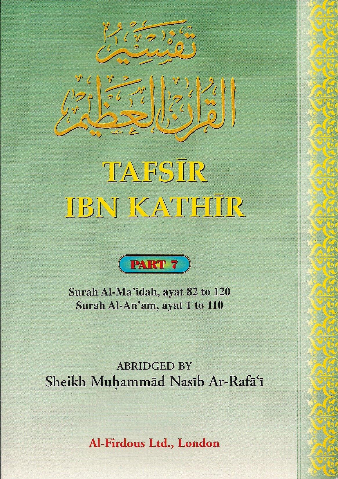 Tafsir Ibn Kathir Part 7 Abridged PDF