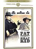 Pat Garrett jagt Billy the Kid [2DVD] [Region 2] (Deutsche Untertitel)