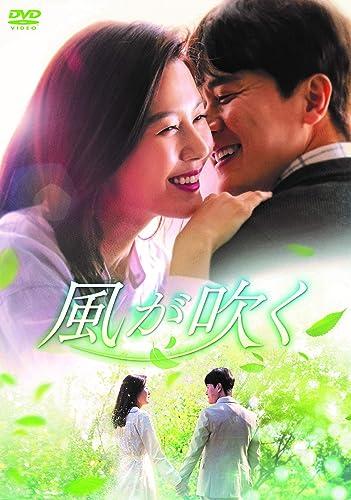 [DVD]風が吹く DVD-BOX1