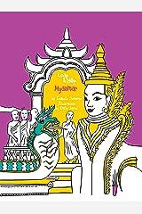 Leap & Hop Myanmar Ring-bound