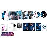 去年の冬、きみと別れ ブルーレイ プレミアム・エディション(初回仕様/2枚組) [Blu-ray]