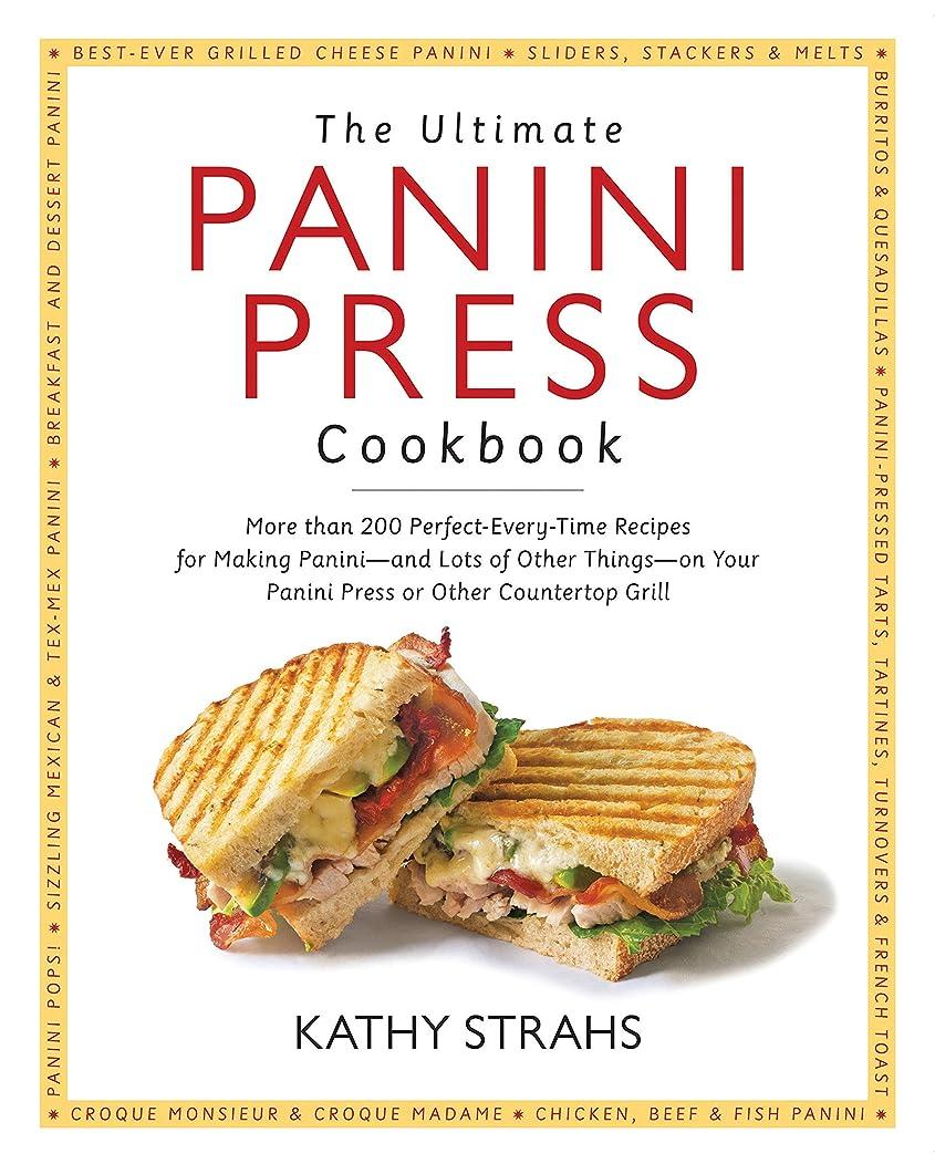 飽和する勧める邪悪なKebabs: 75 Recipes for Grilling