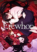 Erewhon  [アダルト]