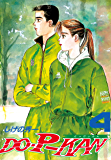 DO-P-KAN(4) (ヤングマガジンコミックス)