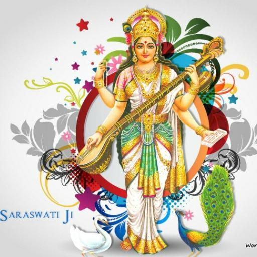 Jai Saraswati Mata Aarati