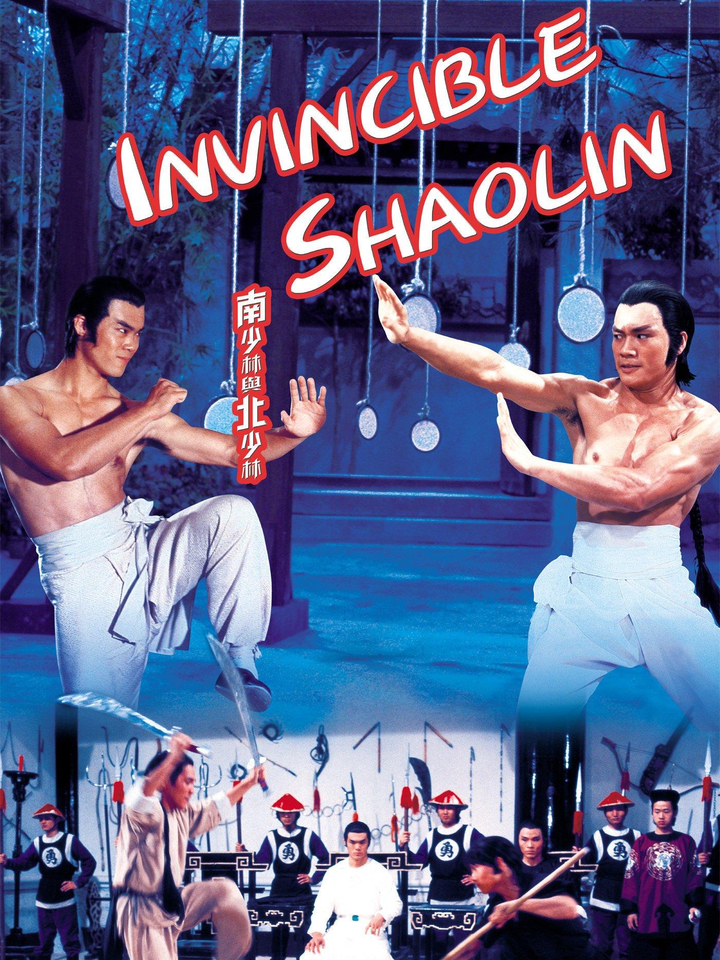 Invincible Shaolin on Amazon Prime Video UK