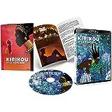キリクと魔女 [Blu-ray]