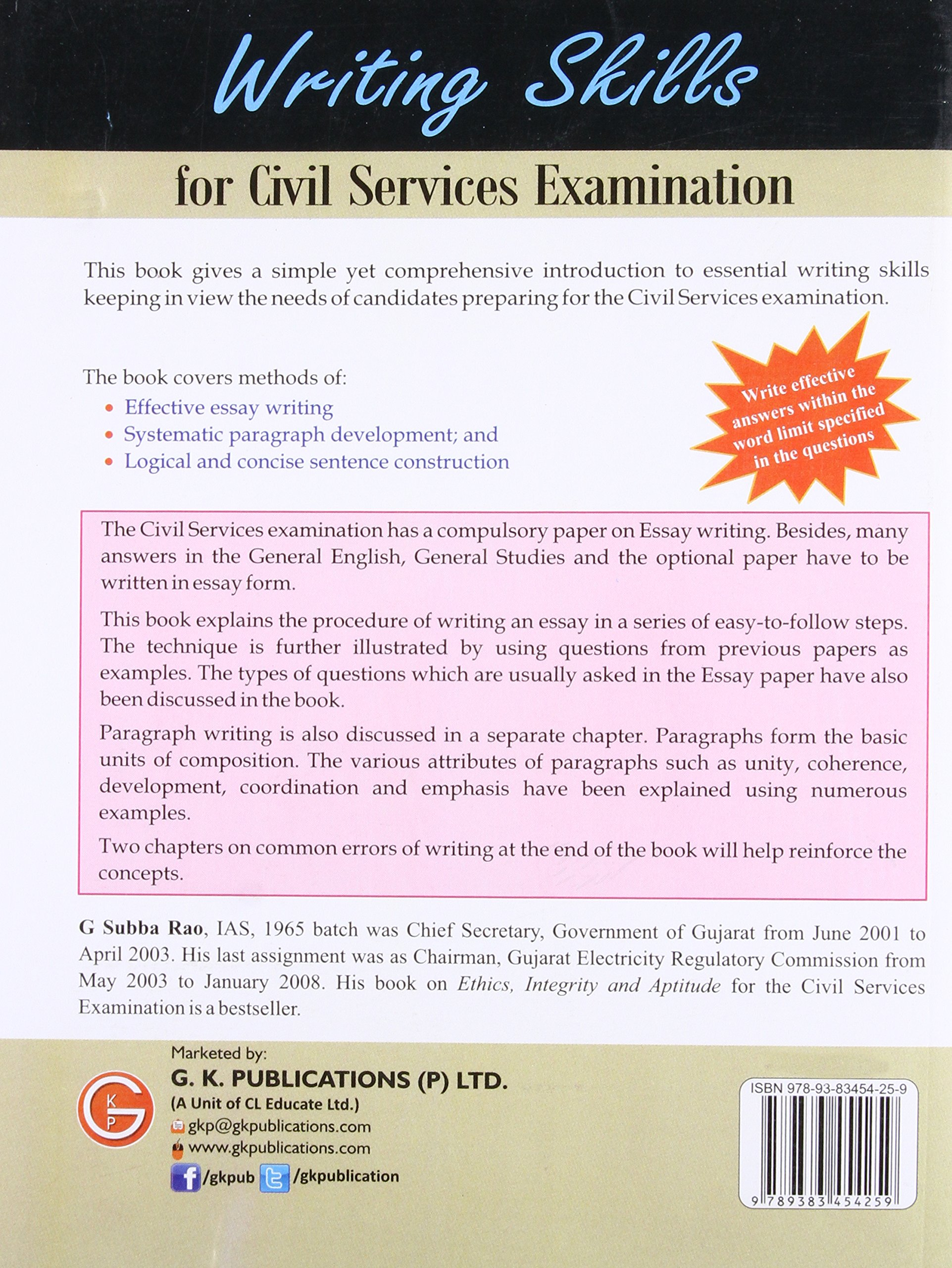 buy writing skills for civil services examination book online at  buy writing skills for civil services examination book online at low prices in writing skills for civil services examination reviews ratings
