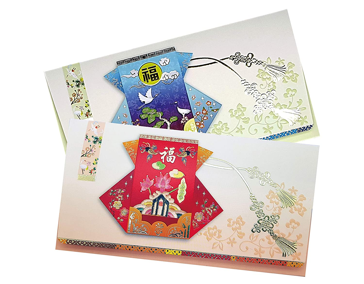 Korean Traditional Premium Cash And Gift Envelopes Birthday Wedding Anniversary Invitation New Year Greeting Card Envelope Safe Reusable Velcro Money