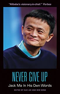 Alibaba The House That Jack Ma Built Duncan Clark 9780062413406
