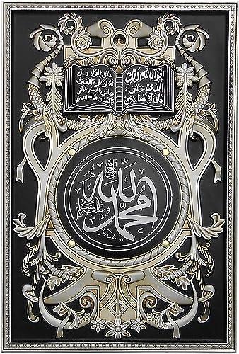 Allah Mohammad Wall Sculpture
