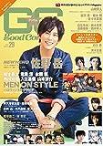 GOOD☆COME Vol.29 (TOKYO NEWS MOOK 385号)