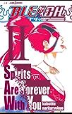 BLEACH Spirits Are Forever With You II (ジャンプジェイブックスDIGITAL)