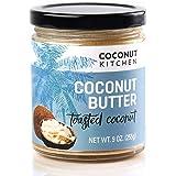 Artisan Toasted Coconut Butter - Gluten, Peanut, Dairy & Soy Free. Vegan. Keto. Paleo.