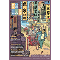 BM MAG 22 (Ballon Media magazine)
