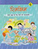Rimjhim - Textbook in Hindi for Class - 4  - 423