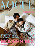 VOGUE JAPAN (ヴォーグジャパン) 2019年 12月号