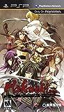 Hakuoki: Warriors of the Shinsengumi - Sony PSP