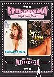Pleasure Maze + Lovers Lane by Vinegar Syndrome