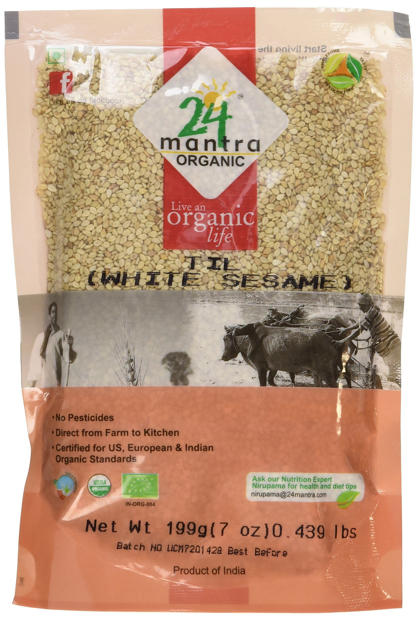 Organic White Sesame Seeds - ★ USDA Certified Organic - ★ European Union Certified Organic - ★ Pesticides Free - ★ Adulteration Free - ★ Sodium Free - Pack of 2 X 7 Ounces (14 Ounces) - 24 Mantra Organic