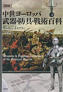 The Quest For History】古代ローマ軍 武器・防具・戦術大全 | レッカ ...