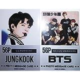 BTS Photocard 56pcs + JUNGKOOK Photocard 56pcs