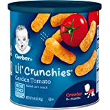 Gerber Lil' Crunchies, Garden Tomato, 1.48 Ounce Canister (Pack of 6)