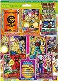 ドラゴンボールヒーローズ GALAXY MISSION スターターセット ~ベビー:少年体・ベジータ:GT・孫悟空:GT・トランクス:GT~