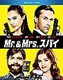 Mr.&Mrs. スパイ 2枚組ブルーレイ&DVD(初回生産限定) [Blu-ray]