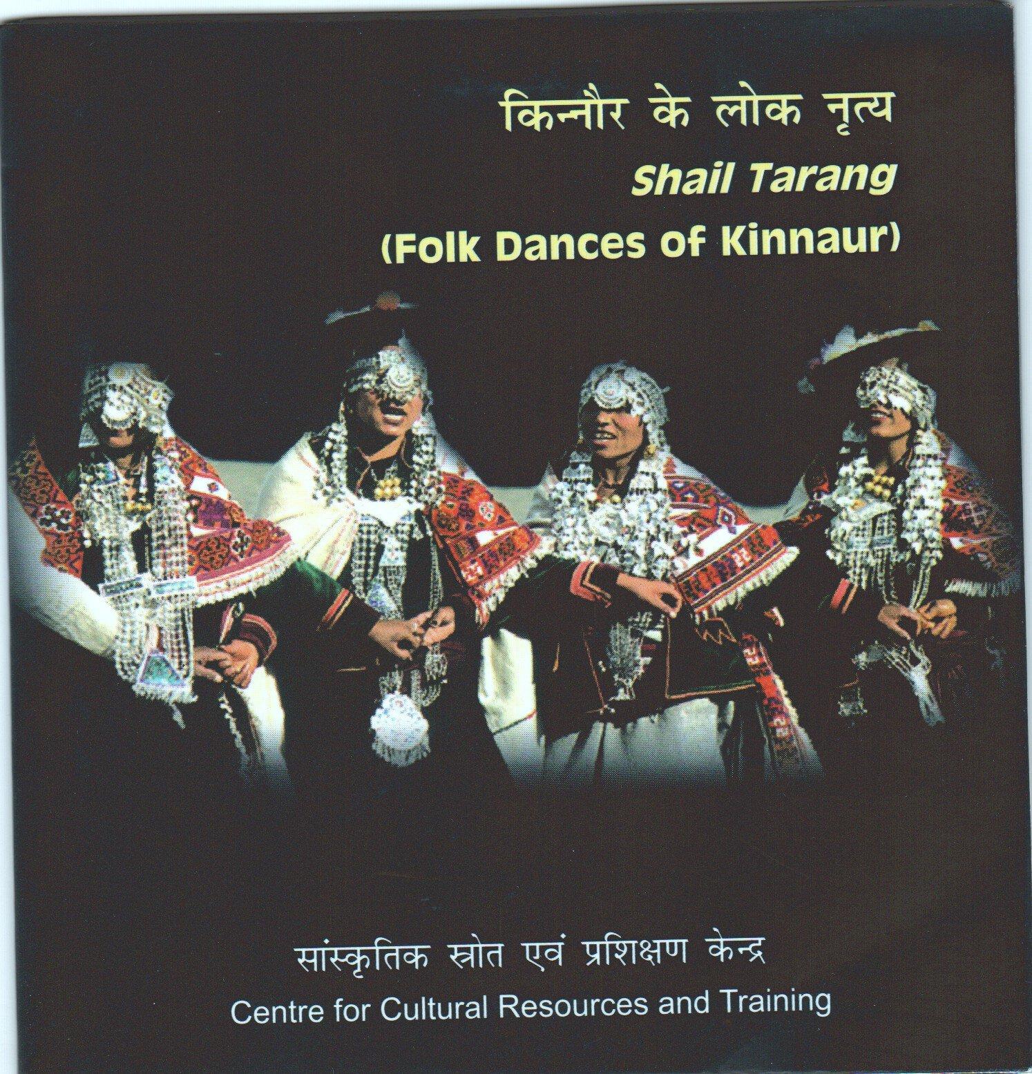 Download Shall tarang (folk dances of kinnaur) (only DVD) ebook
