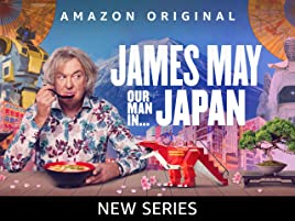 james may in japan