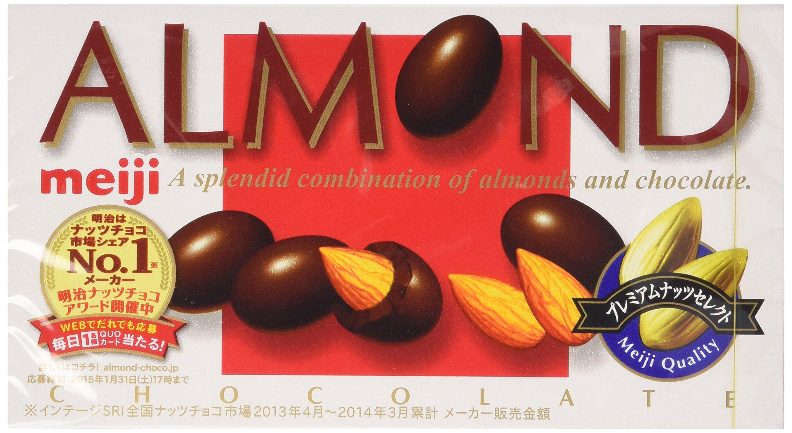 Meiji Choco Almond, 3.10-Ounce Units (Pack of 10) by Meiji