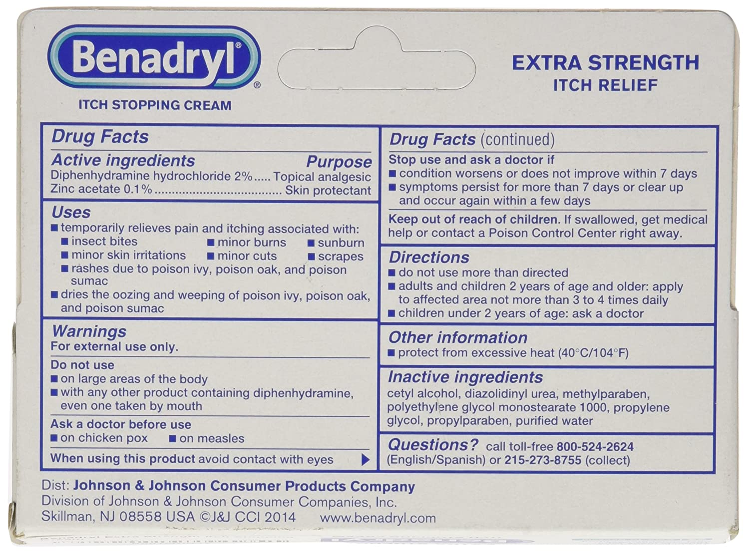 com benadryl extra strength itch stopping cream ounce com benadryl extra strength itch stopping cream 1 ounce health personal care