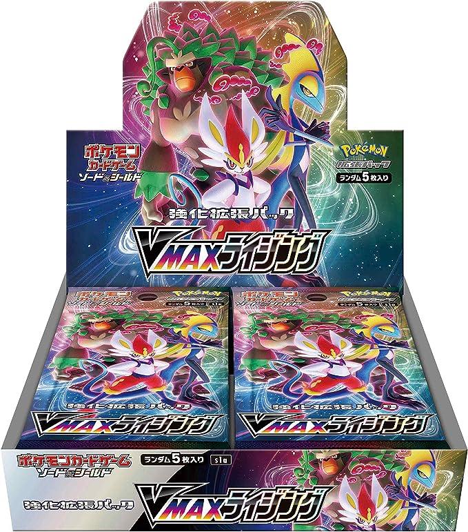 Pokemon Juego de cartas espada y escudo mejorado paquete de expansión VMAX caja de elevación japonesa: Amazon.es: Juguetes y juegos