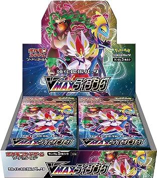 Juego de cartas Pokémon Espada y Escudo Paquete de expansión mejorado VMAX Rising Box Japonés: Amazon.es: Juguetes y juegos