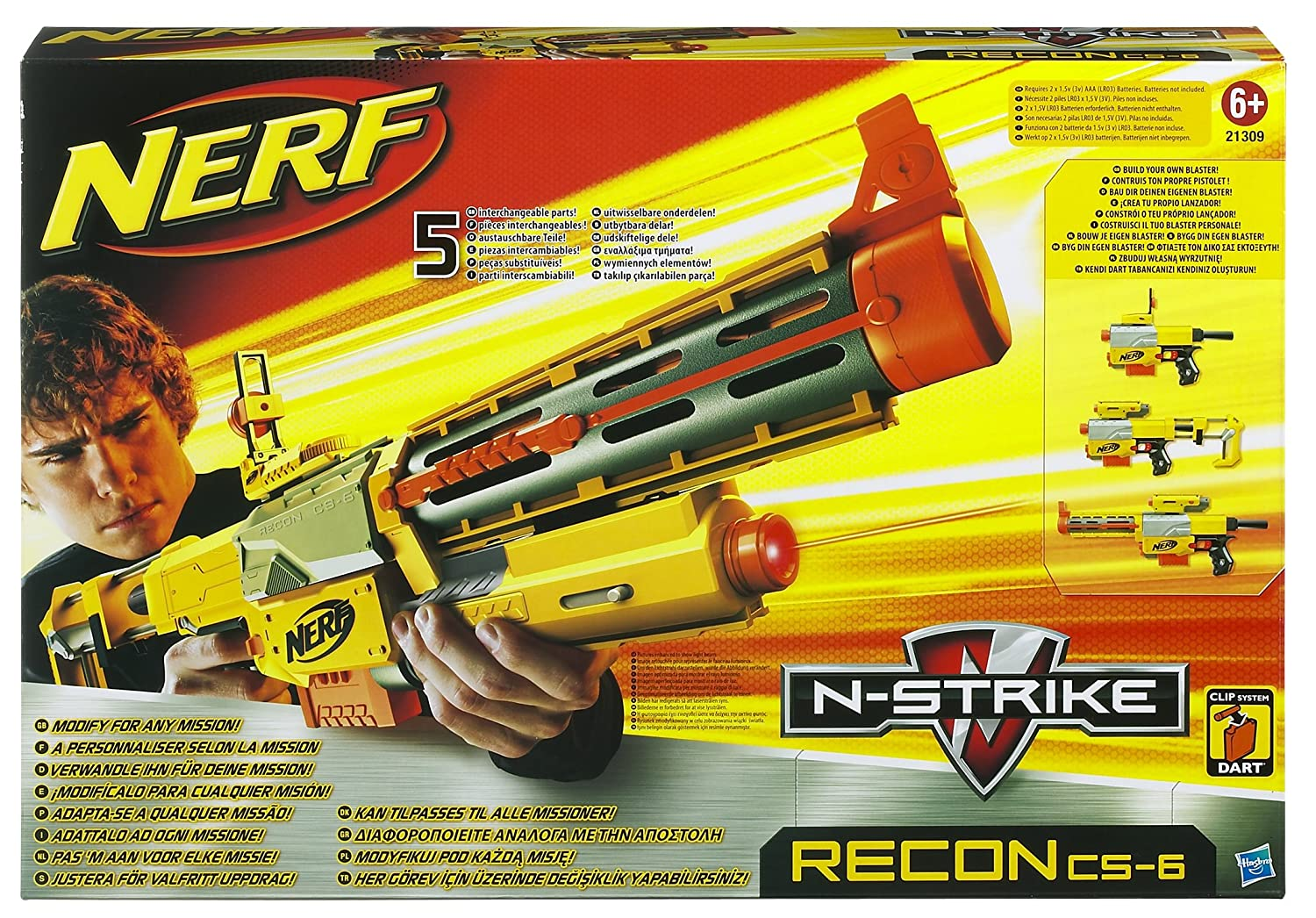 Nerf gun deploy cs-6 blaster with red laser light, bullet mag and 6