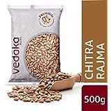 Amazon Brand - Vedaka Premium Chitra Rajma, 500g