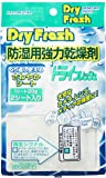 Kenko 防湿用強力乾燥剤 ドライフレッシュ シートタイプ DF-SH202 [2シート入]