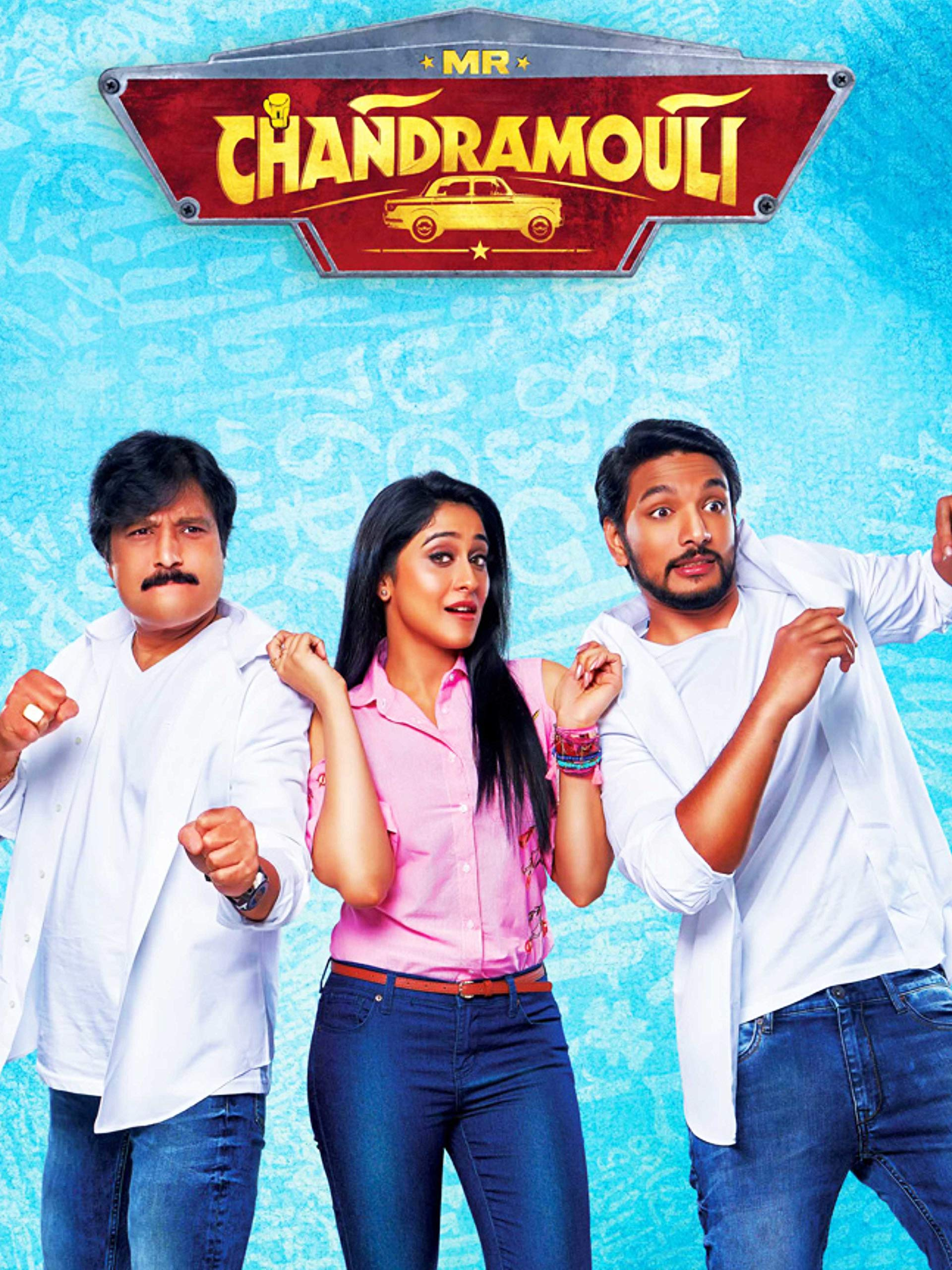 Mr. Chandramouli on Amazon Prime Video UK