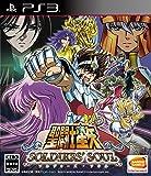 聖闘士星矢 ソルジャーズ・ソウル - PS3