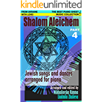 Shalom Aleichem – Piano Sheet Music Collection Part 4 (Jewish Songs And Dances Arranged For Piano) book cover