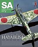Scale Aviation 2019年 09 月号 [雑誌]