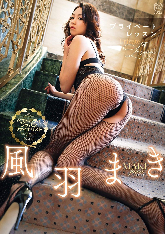 ライバー 風羽まき Fuwa Maki さん グラビア作品リスト